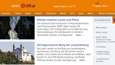 维也纳广播电台