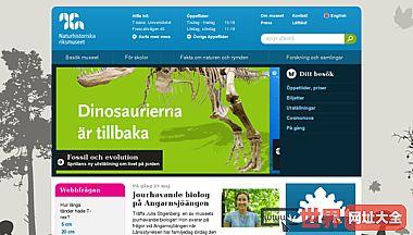 瑞典自然历史博物馆