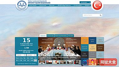 The Presidency of Religious Affairs of the Republic of Turkey