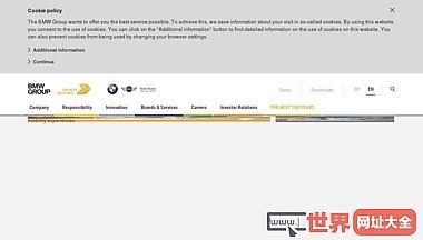 宝马集团(BMW Group)