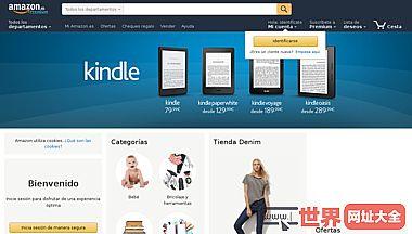compra online de electrónica, libros