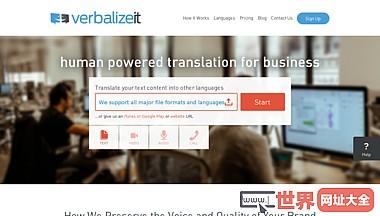 全球随身人工翻译服务平台