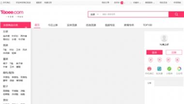 广州服装批发网