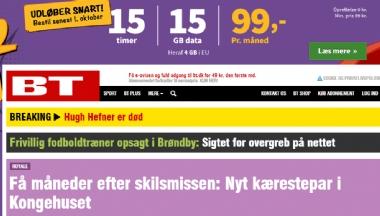 丹麦BT报