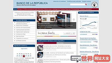银行banrep.gov.co REP