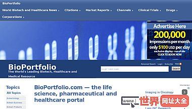 bioportfolio -生物技术、制药、生活—