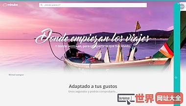 西班牙MinuBe旅游社交网