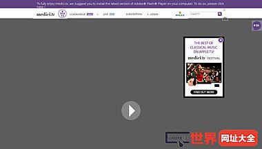 在线古典音乐视听网