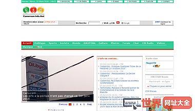 :::门户cameroun-info.net喀麦隆