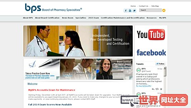 Board of Pharmaceutical Specialties (BPS)
