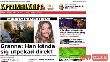 瑞典本地热点新闻网