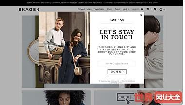 丹麦诗格恩腕表品牌官网