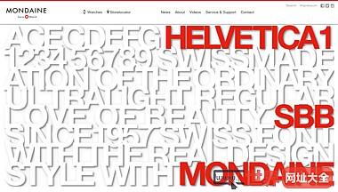 瑞士国铁钟表品牌官网
