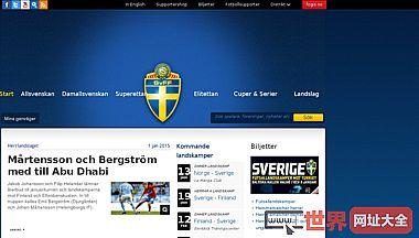 瑞典足球协会