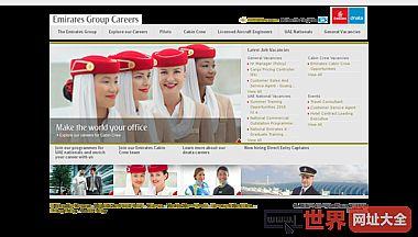Emirates Group Career Centre