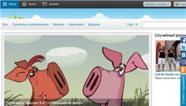 俄罗斯影视视频网