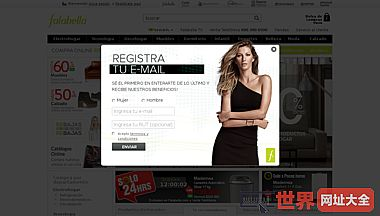 falabella.com家居公司