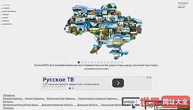 乌兰克国家图库网