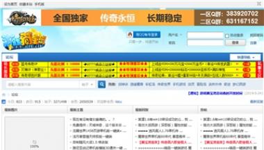 藏宝湾网游单机站