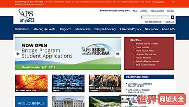 美国物理学会官网