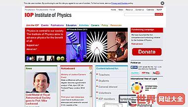 英国物理学会官网
