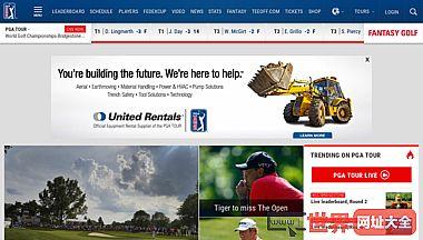 美国职业高尔夫巡回赛