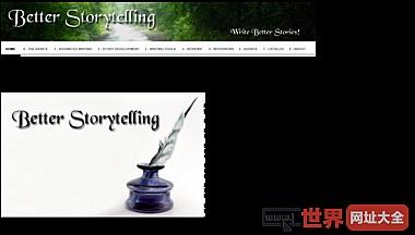 更好的讲故事写更好的故事!
