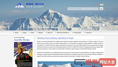 徒步攀登高峰公司在尼泊尔angritatreks