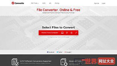 在线免费文档转换工具