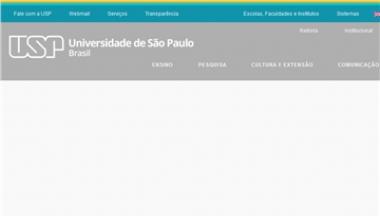 巴西圣保罗大学