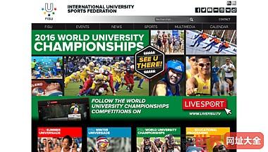 国际大学生体育联合会