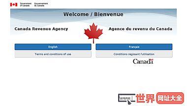 加拿大税务局网站网址