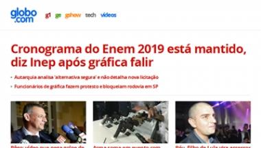 巴西环球电视台