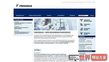 德国费森尤斯公司