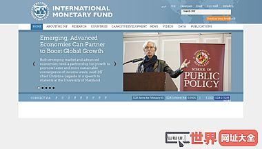 国际货币基金组织官网