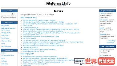 文件格式的信息·数字Rosetta Stone