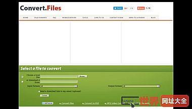 转换文件-免费在线文件转换器和Flash视频