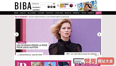 法国大都市女性杂志
