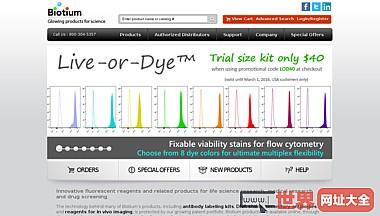 biotium -科学发光产品