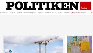 丹麦政治报