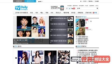 韩国明星娱乐资讯网
