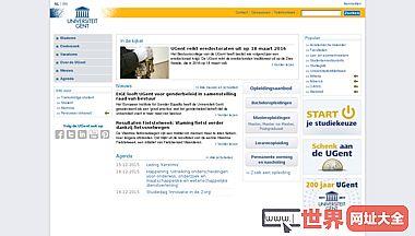 比利时根特公立大学