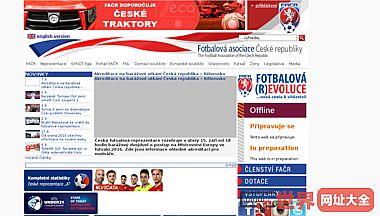 捷克斯洛伐克国家足球队官方网站