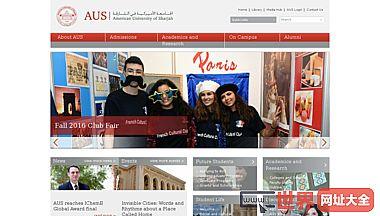 美国沙迦UAE大学