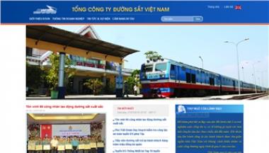 越南铁路运输局