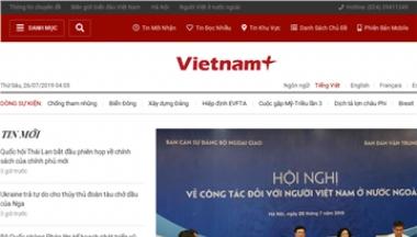 越南通讯社