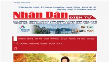 越南人民报