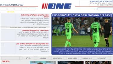 ONE体育新闻
