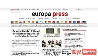 欧洲新闻社
