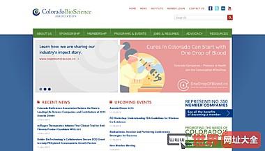 科罗拉多州生命科学协会